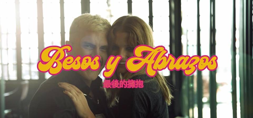 """Daniel Donoso presenta su nuevo videoclip """"Besos y Abrazos"""""""