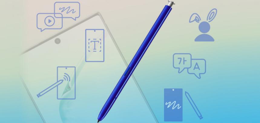 Galaxy Note 10: El mejor S Pen de todos