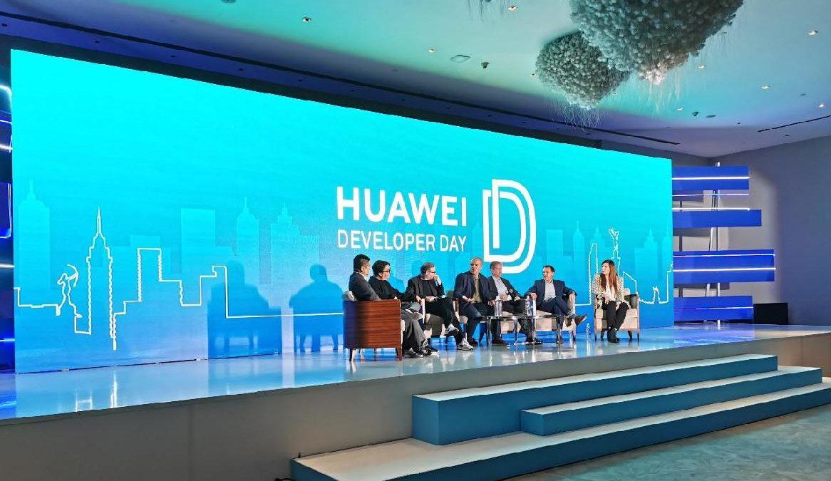 HUAWEI presenta sus nuevas herramientas de servicios Huawei Mobile Services