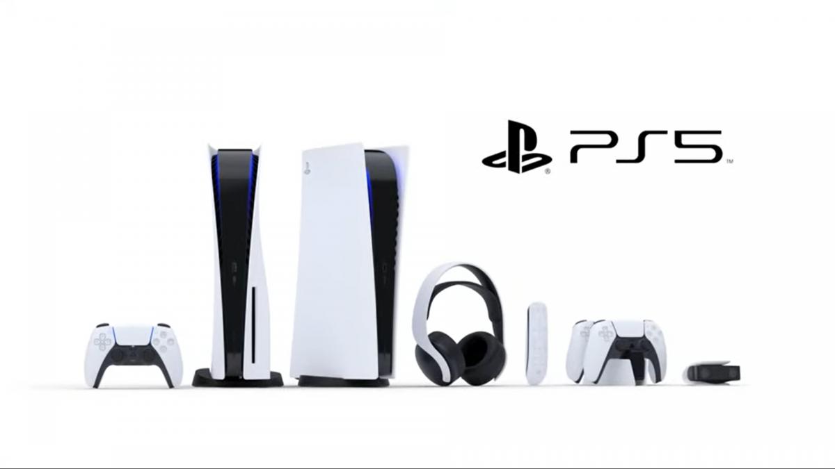 PlayStation 5: Descubre algunos aspectos técnicos de esta nueva consola