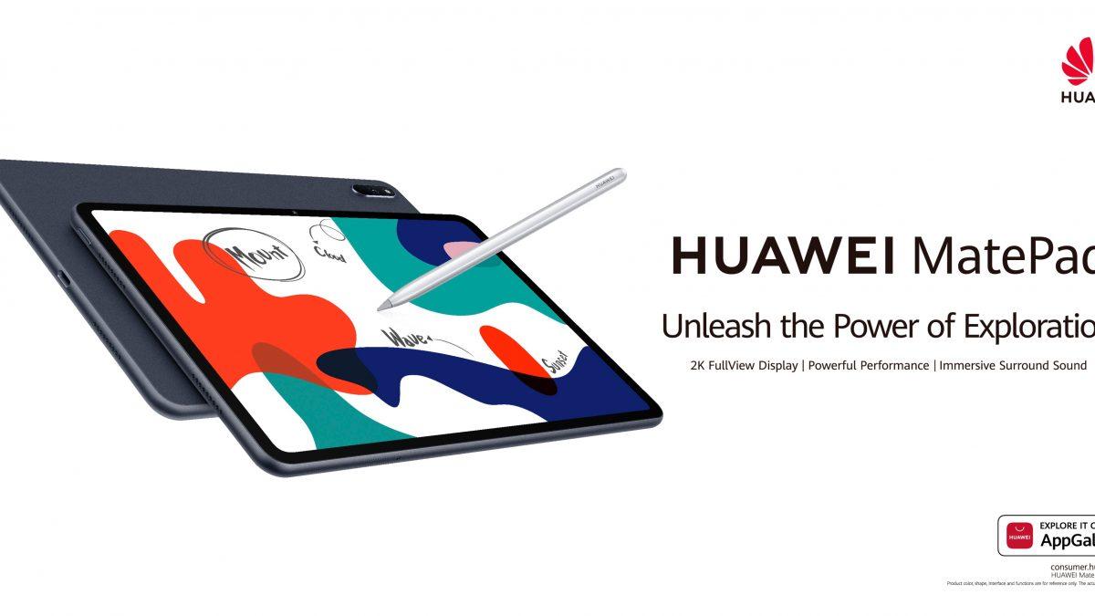 Llega a Chile la HUAWEI MatePad 10.4, la tablet que responde tanto para entretención y trabajo