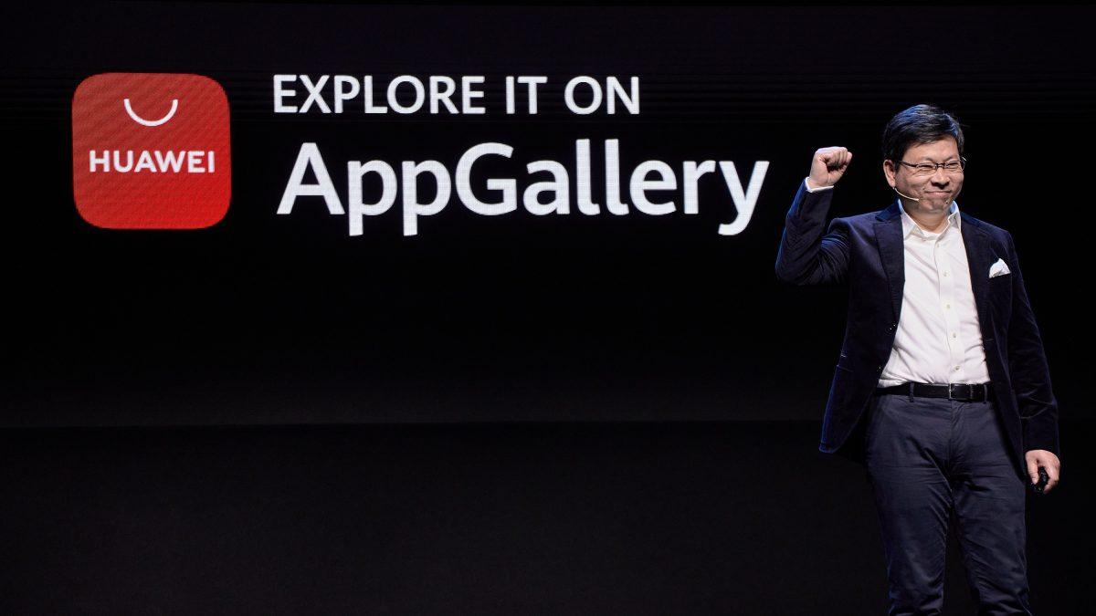 Ocho cosas que debes saber sobre AppGallery